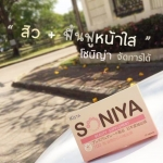 โซนิญ่า 4 กล่อง + ฟรี EMS SONIYA