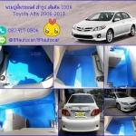 ผ้ายางปูพื้นรถยนต์ Toyota Altis 2006-2013 กระดุมสีฟ้าขอบฟ้า