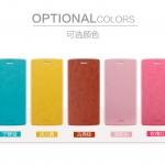 Case OPPO N3 แบบฝาพับหนังเทียมสุดคลาสสิค MOFI สวยหรูมากๆ ราคาถูก