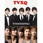 โปสเตอร์แขวนผนัง TVXQ