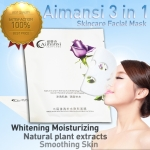 Aimansi 3in1 skincare facial mask อายเหมินซื่อ สกินแคร์ เฟเชียล มาส์ก