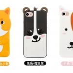 เคส iPhone 7 (4.7 นิ้ว) น้องหมาน่ารักมากๆ ราคาถูก (ไม่รวมสายคล้อง)