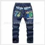 กางเกง ลายN แพ็ค 4 ตัว ไซส์ L-XL-XXL-XXXL