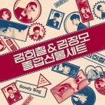 Super Junior : Hee Chul & TRAX : Jung Mo - Mini Album Vol.2 [Goody Bag]