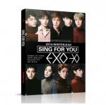 โฟโต้บุค EXO Sing For You 2016