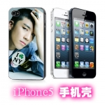 Case iPhone5 Seungri
