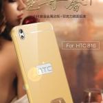 Case HTC Desire 816 / 816G dual sim ขอบเคสโลหะ Bumper + พร้อมแผ่นฝาหลังเงางามสวยจับตา ราคาถูก