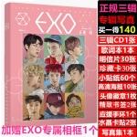 โฟโต้บุค EXO EX'ACT Lucky one