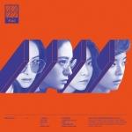 f(x) - Album Vol.4 [4 Walls]