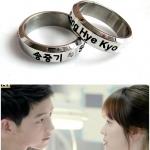 แหวน Joongki + Hyekyo