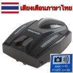 กล้องจับความเร็ว ราคาเรดาร์จับความเร็ว เมนูเสียงภาษาไทย