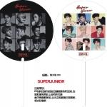 พัดกลม PVC Super Junior