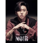 B.A.P - Album Vol.2 [NOIR] (Limited Edition / YOUNGGUK ver. )