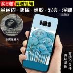 เคส Samsung S8 พลาสติก TPU สกรีนลายกราฟฟิค สวยงาม สุดเท่ ราคาถูก (ไม่รวมสายคล้อง)