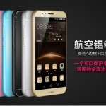เคส Huawei Nova Plus ขอบเคสโลหะ Bumper + พร้อมแผ่นฝาหลัง ราคาถูก