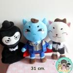 ตุ๊กตาจากซีรี่ย์เกาหลี Goblin (ลุงยักษ์ ลุงยม) แฟนเมด