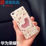 เคส Huawei Honor 6 เคสพลาสติกประดับไข่มุข คริสตัล สุดหรูหรา สวยงาม เริ่ดที่สุดในสามโลก ราคาถูก