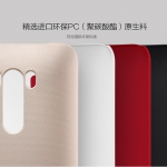 เคส ASUS Zenfone Selfie [ZD551KL] พลาสติก NILLKIN สีพื้นเรียบ หรูหรา ดูดีมากๆ ราคาถูก