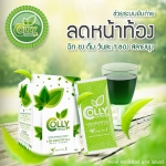 คอลลี่ คลอโรฟิลล์ พลัส ลดพุง ลดหน้าท้อง ล้างสารพิษ ผิวสวย ไฟเบอร์ COLLY Chlorophyll Plus Fiber 15 ซอง
