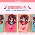 เคส Huawei Mate 8 ซิลิโคนการ์ตูนเด็กหญิงแสนน่ารัก ราคาถูก