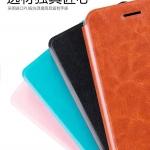 Case Asus Zenfone 3 Deluxe (5.7 นิ้ว ZS570KL) แบบฝาพับหนังเทียม MOFI สวยงามมากคลาสสิคมากๆ ราคาถูก