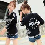 [พร้อมส่ง] เสื้อผ้าแฟชั่นเกาหลี เสื้อแจ็คเก็ตเบสบอลแขนยาวสไตล์เกาหลี ปักโลโก้ด้านหน้าเลข 8 ด้านหลังปักโลโก้ HOLIC และรูปดาว