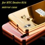 เคส HTC Desire 816 รุ่น Aluminium Hybrid Mirror Back (เคสฝาหลังเงา)