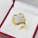 แหวน 9K ดอกไม้ Van cleef & arpels