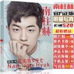 Photobook Nam Joo Hyuk (96 p.)