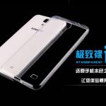 Case Samsung Galaxy Mega 2 LTE ซิลิโคน TPU แบบใสบางเฉียบโชว์ตัวเครื่องได้เต็มที่ Super Slim ราคาถูก ราคาส่ง