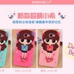 เคส Samsung Galaxy A9 Pro ซิลิโคน 3 มิติ เด็กหญิงน่ารักสดใส สีสดน่าใช้มากๆ ราคาถูก