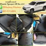 พรมปูพื้นรถยนต์ Mitsubishi Pajerosport All New 2016