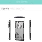 เคส iPhone 6s / iPhone 6 (4.7 นิ้ว) เคสกันกระแทกแยกประกอบ 2 ชิ้น ด้านในเป็นซิลิโคนสีดำ ด้านนอกพลาสติกเคลือบเงาโลหะเมทัลลิค มีขาตั้งสามารถตั้งได้ สวยมากๆ เท่สุดๆ ราคาถูก