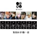 ชุดการ์ด BTS WINGS