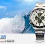 นาฬิกาข้อมือชาย Shark Sport Watch SH060