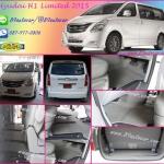 ยางปูพื้นรถยนต์เข้ารูป Hyundai H1 Limited ลายธนูสีเทาขอบเทา