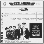 SHINee - 1 of 1 (Vol.5) [Limited Edition] Cassette Tape + Poster
