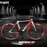 จักรยานเสือหมอบ PANTHER March Pro มือเกียร์ตบ เฟรมอลู 14 สปีด ขอบสูง
