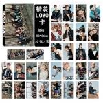 LOMO Card BTS - YOU NEVER WALK ALONE