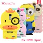 เคส OPPO R7 Plus ซิลิโคน 3 มิติ ลายการ์ตูน น่ารักๆ ราคาถูก