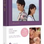 [Photobook] Pure Love Photobook (EXO : D.O)