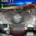 พรมกระดุมเข้ารูปปูพื้นรถยนต์ราคาถูก Audi TT ลายกระดุม