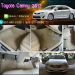 ผ้ายางปูพื้นรถยนต์ Toyota Camry 2012 กระดุมสีครีมขอบครีม