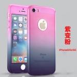 Case iPhone SE / 5s / 5 พลาสติกไล่เฉดสี แบบประกบหน้า - หลัง 360 องศา สวยงามมากๆ ราคาถูก (ไม่รวมสายคล้อง)