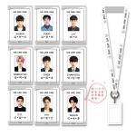 สายห้อยบัตร สายห้อยคอ #EXO (ระบุชื่อศิลปินที่ช่องหมายเหตุเพิ่มเติม)