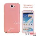 เคส Note 2 Case Samsung Galaxy Note 2 II N7100 เคส HAPPYMORI เคสซิลิโคน TPU สีพื้นบางๆ นิ่มๆ ไม่ทำให้ตัวเครื่องเป็นรอย ultra-thin protective shell and frosted silicone