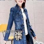 [พร้อมส่ง] เสื้อผ้าแฟชั่นเกาหลี Lady Ribbon's Made ทรงชุดเป็นแจ๊กเก็ตมีปก ติดกระดุมยาวด้านหน้า มีกระเป๋าสองข้างที่หน้าอก และมีลูกเล่นคือกระเป๋าช่วงตัวเป็นผ้าลายธงชาติอังกฤษ