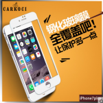 สำหรับ iPhone 7 Plus ฟิล์มกระจกนิรภัยป้องกันหน้าจอ 9H Tempered Glass 2.5D (ขอบโค้งมน) HD Anti-fingerprint ราคาถูก