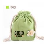กระเป๋าเชือก EXO SUHO