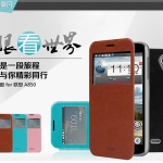 MOFI Luxury Flip Leather Phone Case for Lenovo A850